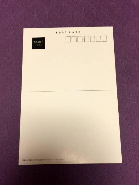 BLCDドラマCD「恋愛ルビの正しいふりかた」クラブメール特典ポストカード/おげれつたなか 非売品_画像2
