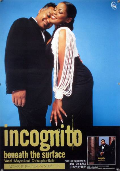 incognito インコグニート B2ポスター (2F02010)