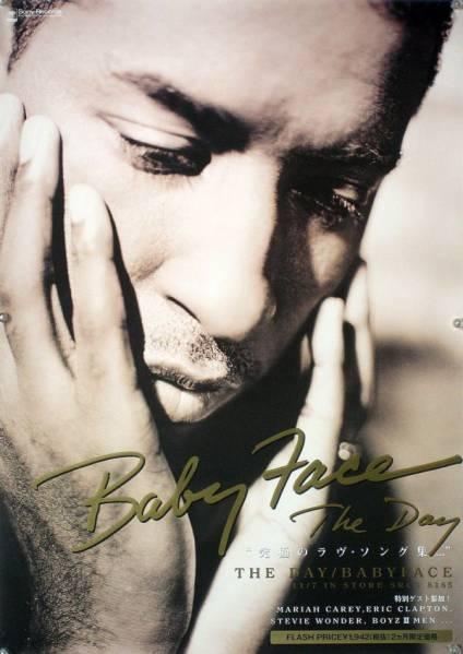 BABYFACE ベイビーフェイス B2ポスター (2F03015)
