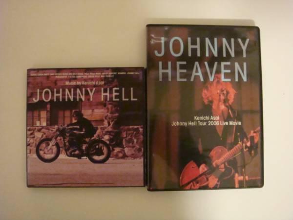 Johnny Heaven -Johnny Hell Tour DVD浅井健一おまけつき ライブグッズの画像