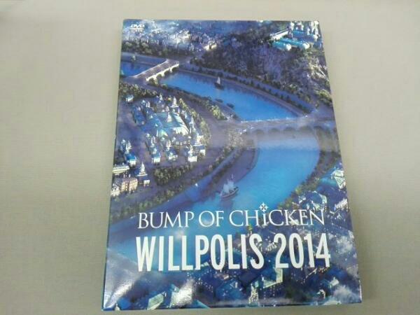 BUMP OF CHICKEN WILLPOLIS 2014 ライブグッズの画像