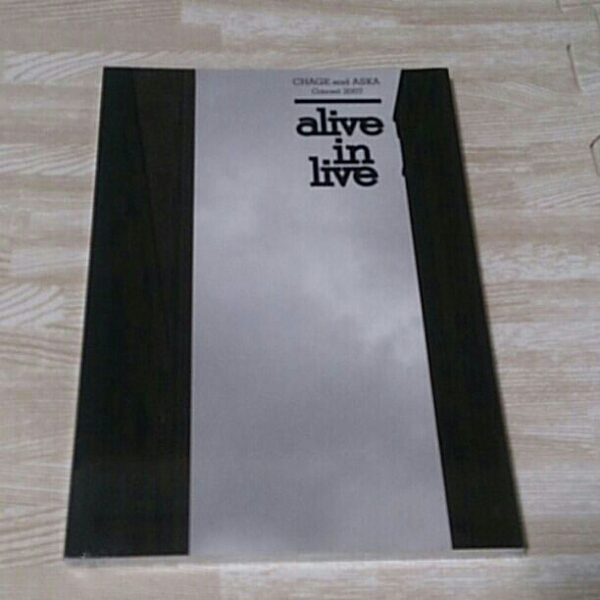 CHAGE&ASKAツアーパンフレット「alive in live」
