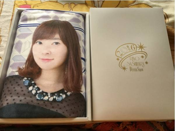 HKT48 指原莉乃 ディナーショー グッズ ジャンボタオル ライブグッズの画像