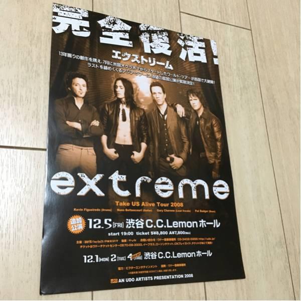 エクストリーム extream ライブ 来日 告知 チラシ 2008 東京
