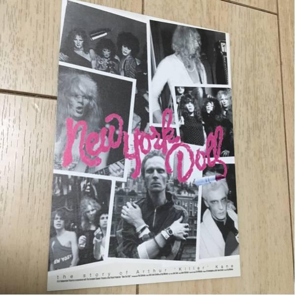 映画 ニューヨーク・ドール newyork dolls パンク ポストカード