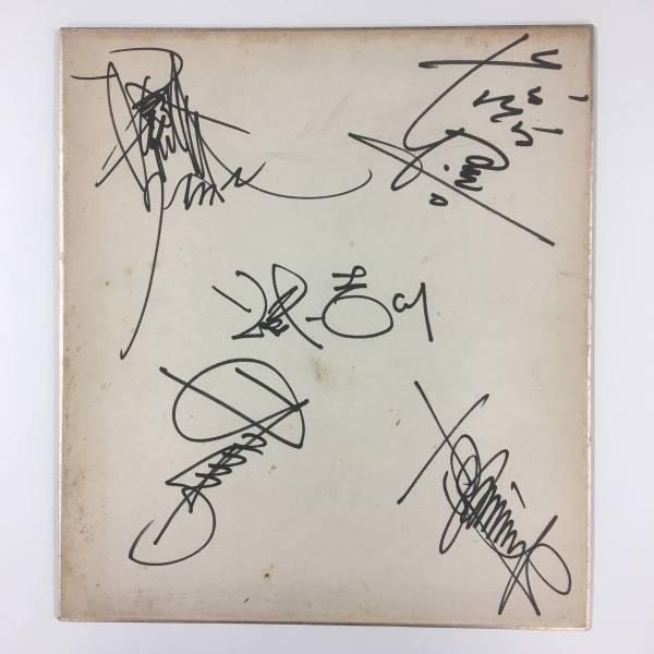 ジャッキー吉川とブルーコメッツ 寄せ書き 直筆 サイン色紙 グッズの画像