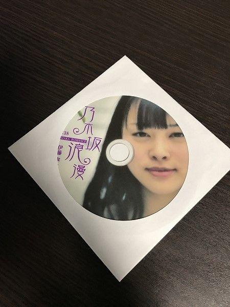 乃木坂浪漫#38伊藤寧々 DVD