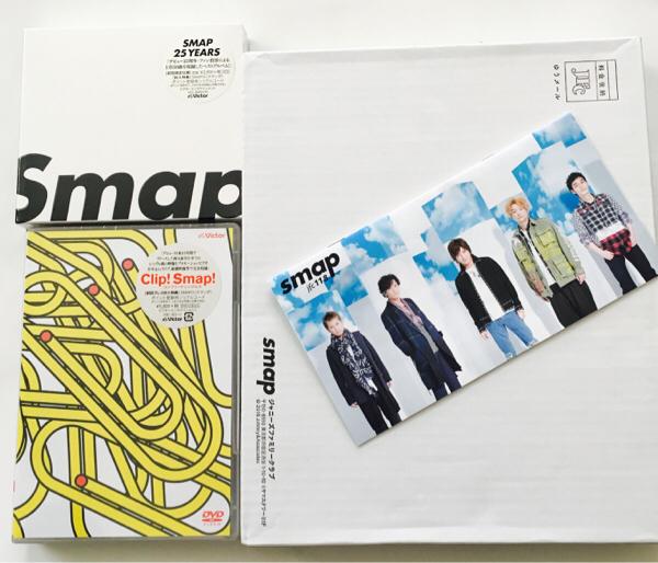 SMAP 25周年 写真集 Clip! Smap! SMAP 25 YEARS 初回限定 セット