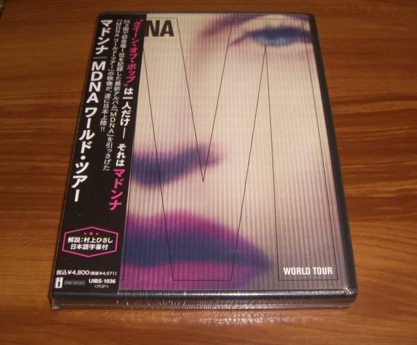 新品日本盤DVD☆ MADONNA / MDNA WORLD TOUR ☆ マドンナ ☆ ライブグッズの画像
