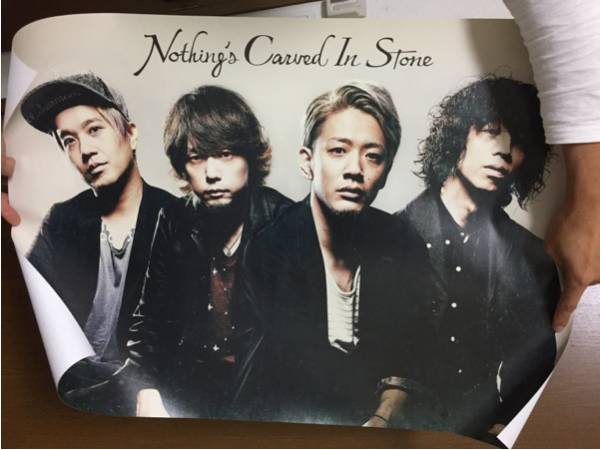 Nothing's Carved in Stone ポスター