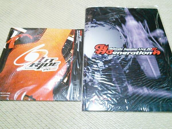 アニメロサマーライブ 2006 & 2007 パンフレット2冊セット