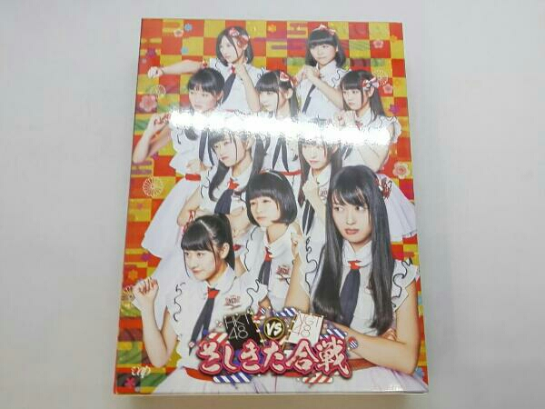 HKT48 vs NGT48 さしきた合戦 Blu-ray BOX(Blu-ray Disc)