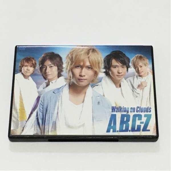 A.B.C-Z Waking on Clouds DVD+CD ※商品説明必読 橋本良亮