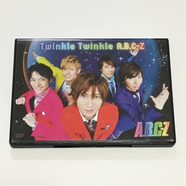 A.B.C-Z Twinkle Twinkle A.B.C-Z DVD+CD ※商品説明必読