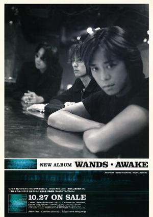 【即決】★WANDS★AWAKE★ポスター★1999年★松元治郎★安保一生