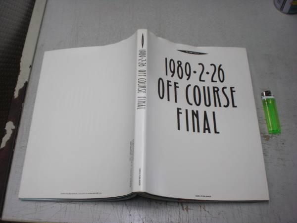 オフコース写真集 1989.2.26 OFF COURSE FINAL 送料164円
