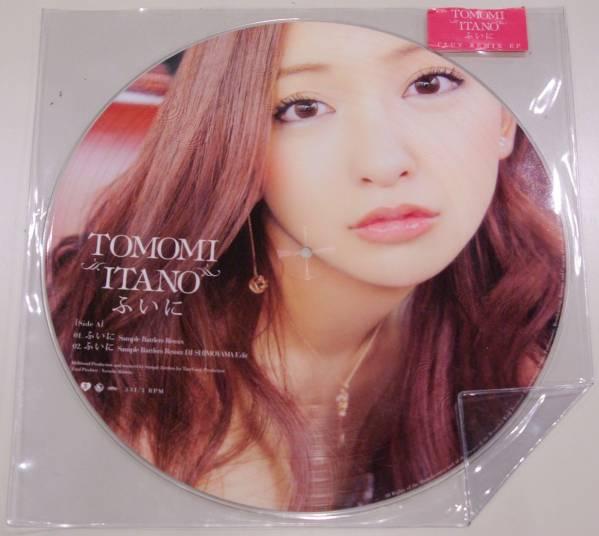 板野友美 限定生産アナログ盤 「ふいに CLUV REMIX EP」