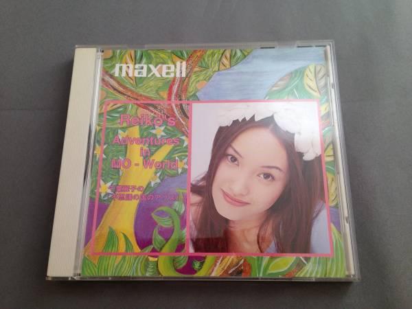【中古】CD-ROM 千葉麗子 不思議の国のアリス