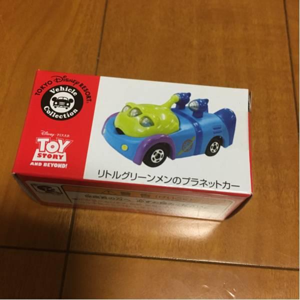 ディズニートミカ リトルグリーンメンのプラネットカー 78 ディズニーグッズの画像