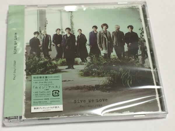 美品 Hey!Say!JUMP 新曲 GIVE ME LOVE 初回限定版 DVD付 コンサートグッズの画像