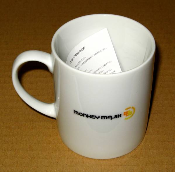 3 MONKEY MAJIK モンキーマジック 15周年来場記念 マグカップ