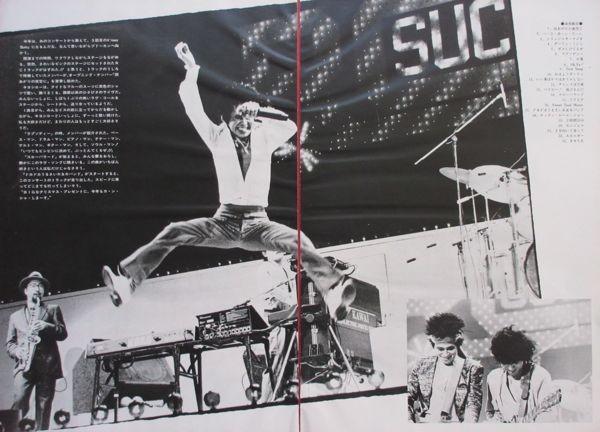 RCサクセション 忌野清志郎 仲井戸麗市 1984 切り抜き 3ページ E43MF