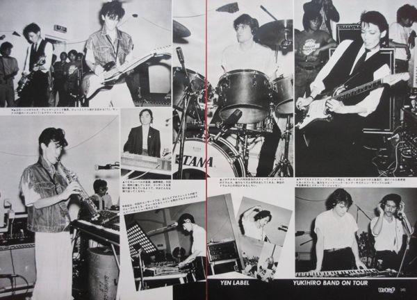 高橋幸宏 スティーヴ・ジャンセン 土屋昌巳 1982 切り抜き 3P