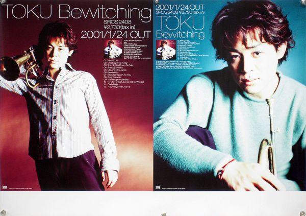 TOKU トク B2ポスター (2E20015)