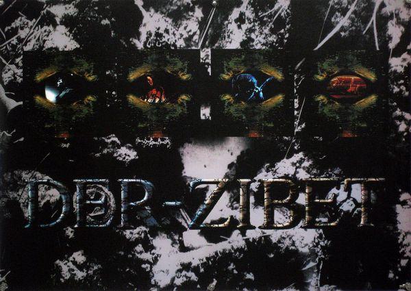 DER ZIBET デル・ジベット ISSAY B2ポスター (2F04004)