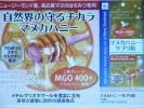 hkfkr814 - マヌカハニーサプリ粒(90粒) 1袋