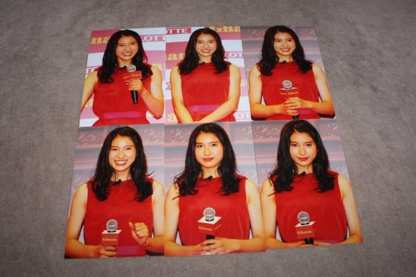 土屋太鳳さんのはがきサイズの写真6枚