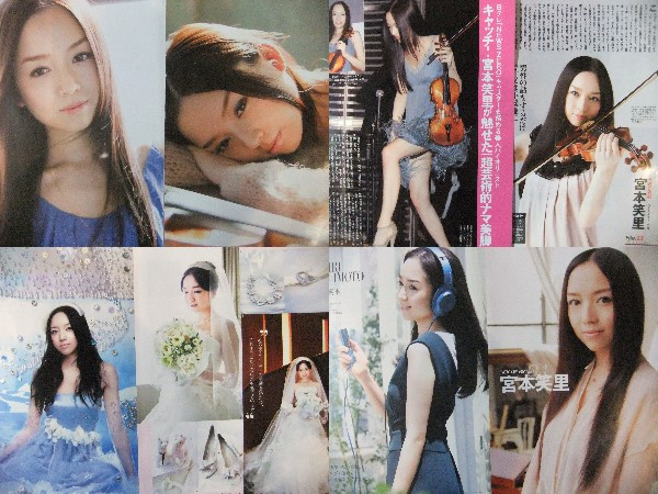 宮本笑里◇切り抜き 42ページ+冊子2種/チラシ1枚