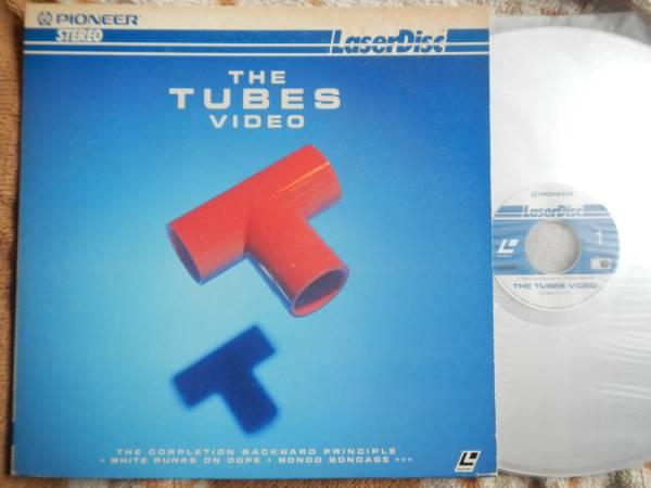 【LD】TUBES/VIDEO(MP059-22EMパイオニア1981年チューブス/スティーヴルカサー/デビッドフォスター)_画像1
