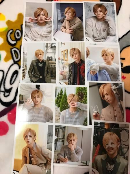 山田涼介 公式写真12枚セット DEAR. 普通郵便送料無料  コンサートグッズの画像