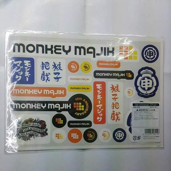 MONKEY MAJIK☆15th Anniversary ステッカー☆未開封