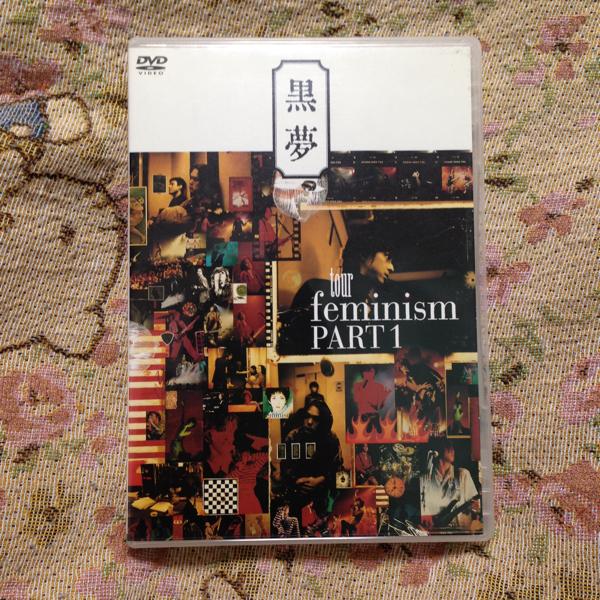 黒夢 tour feminism PART 1 中古品 ライブグッズの画像