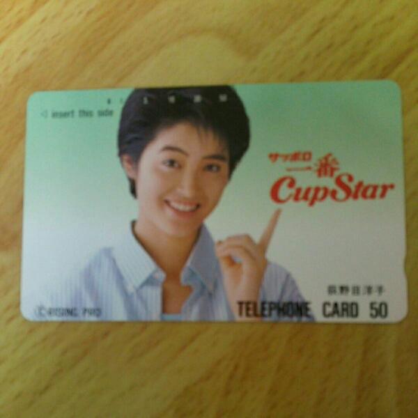 荻野目洋子さんのテレフォンカードです。