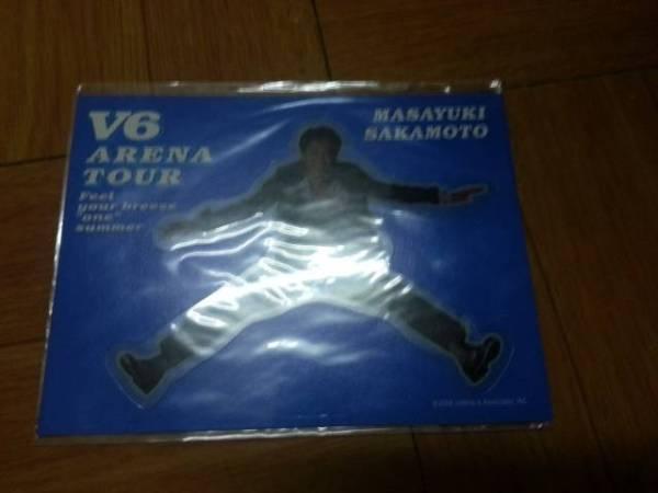 V6 坂本昌行 2002 Arena Tour ブックマーク