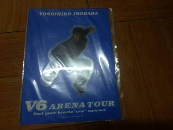 V6 井ノ原快彦 2002 Arena Tour ブックマーク