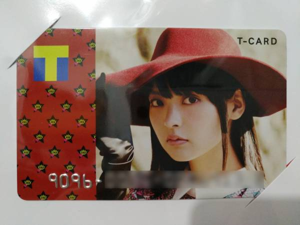 ◆ Tカード 【上坂すみれ】 ◆ 新品・未登録品