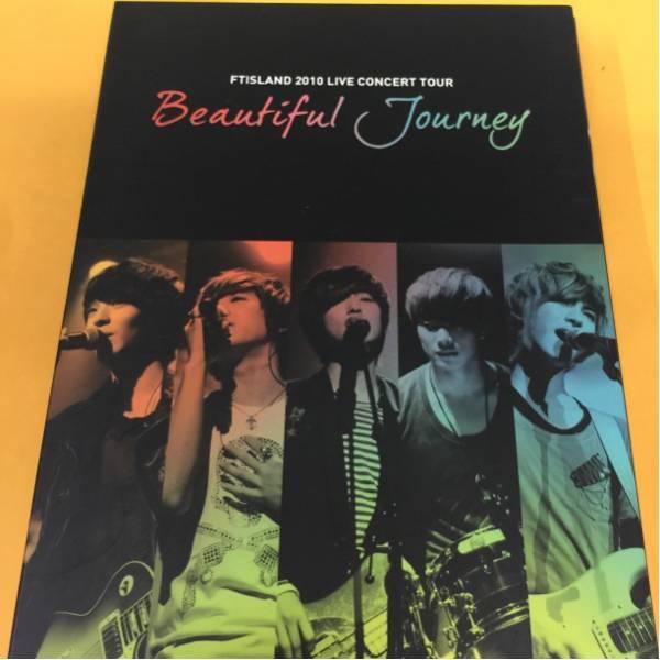 FTISLAND 2010 LIVE CONCERT Beautiful Journey-Korea Version