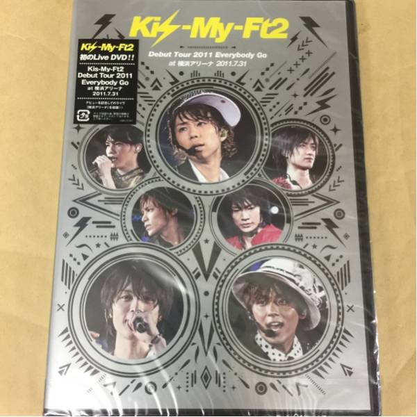 新品未開封 Kis-My-Ft2 Debut Tour 2011 Everybody Go DVD