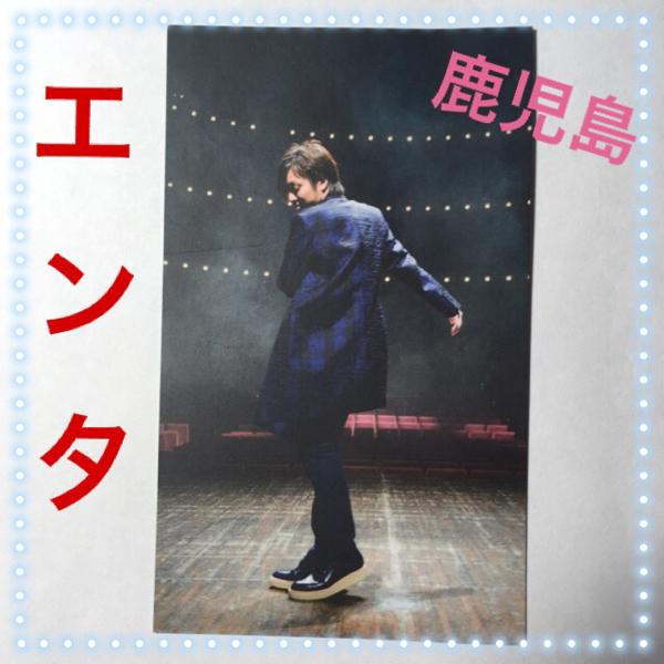 【レア】三浦大知 The Entertainer ツアー2014 鹿児島限定カード