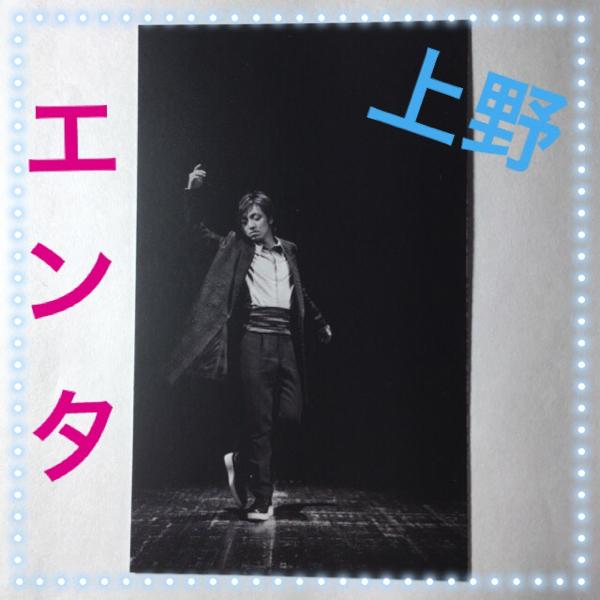 【レア】三浦大知 The Entertainer ツアー2014 上野限定カード
