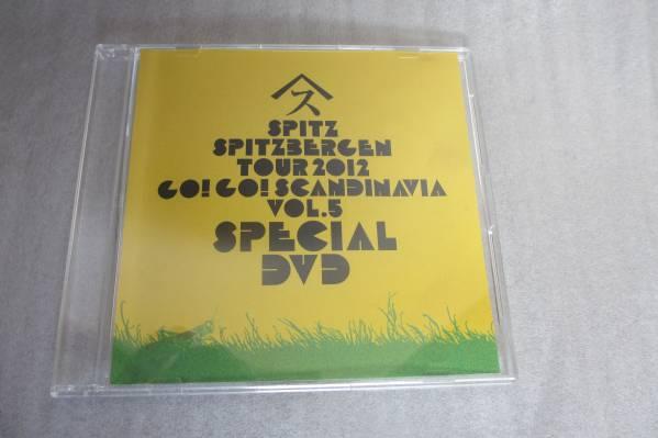 スピッツ  2012 ゴースカ ファンクラブ限定 DVD