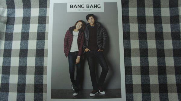 パク・ヒョンシク /ユイ★BANG BANG 2016年冬カタログ 韓国