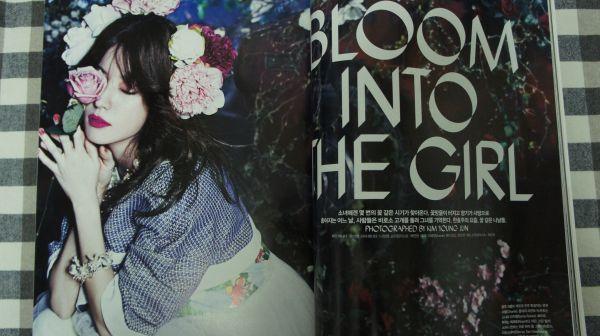 ハン・ヒョジュ★韓国雑誌 2013年 切り抜き11ページ