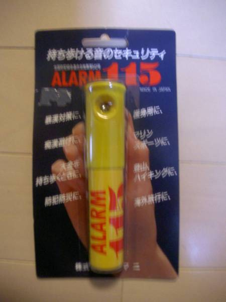 強力 防犯ブザー ALARM115 新品未開封 送料140円_画像1