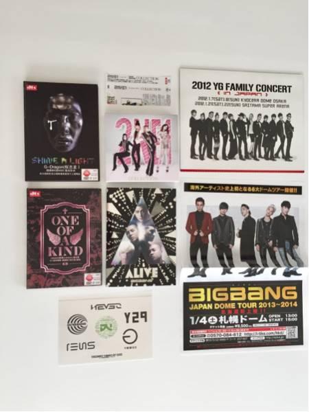 超美品☆BIGBANG 2ne1 g-dragonソロlive/DVD4枚 CD2枚ステッカー ライブグッズの画像