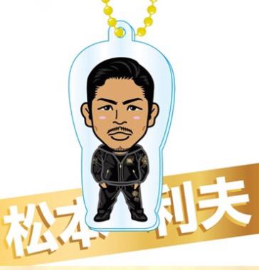 オンライン ガチャ 松本利夫 クリアチャーム 15th ジャージ